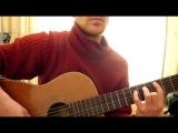 Как играть на гитаре аккорд Ля мажор варант 4