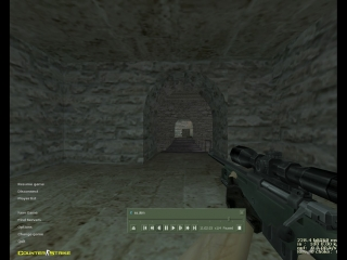 DEADWAVE. aim