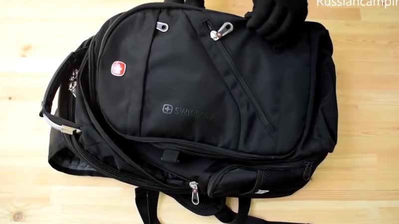 Швейцарский рюкзак SwissGear 8810