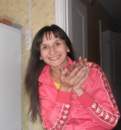Наталия Пархомчук, 14 ноября 1988, Киев, id8967274