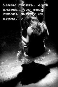 Кристинока Вахрушева, 21 ноября 1998, Карпинск, id176181153