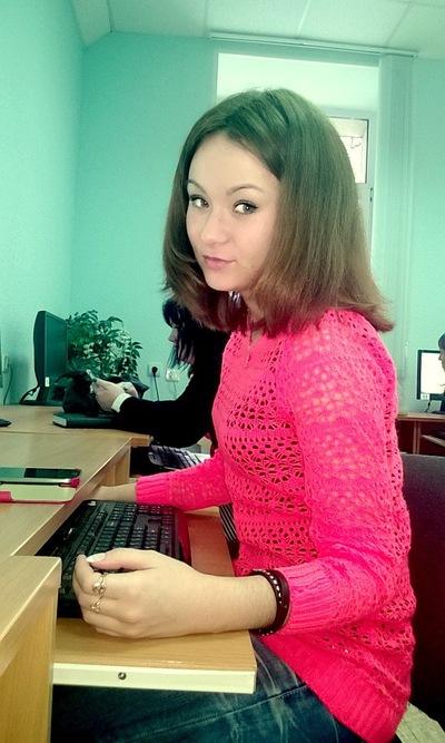 Любовь Чуприна, 29 сентября 1992, Ханты-Мансийск, id133407336