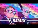 Rick and Morty x Baby I'm Yours   s Z e j k e r 死亡 Remix