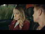 Улица - Катя едет к Артему