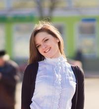 Алина Щербак