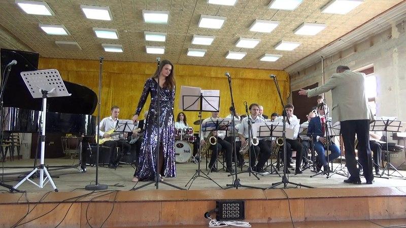 Сольный концерт М.Масловой в сопровождении биг-бэнда под упр. К.А.Полищука 10ч.