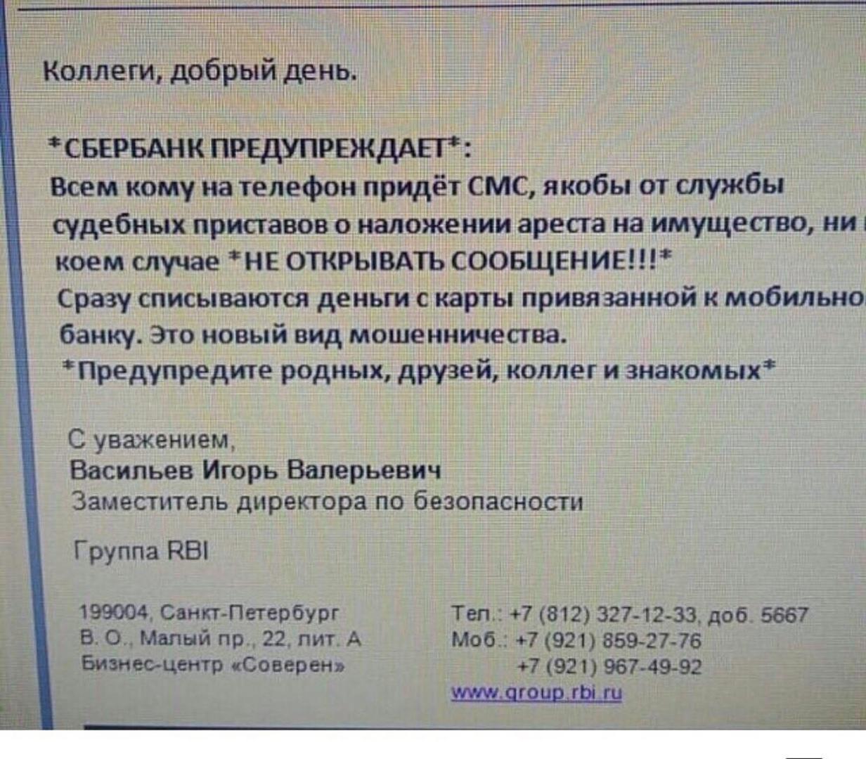 https://pp.userapi.com/c845323/v845323036/17e3c5/sU_F8p48u44.jpg