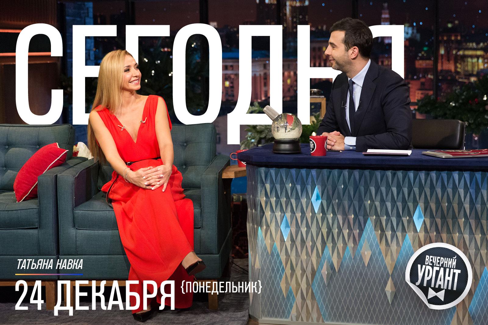 Татьяна Навка на ТВ и радио - Страница 12 XpOwlQ498vo