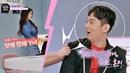 한해(Hanhae)에게 훅 들어온 미주(LEE MI-JOO)의 격렬한 터치♥ 핫해 핫해↗↗ 마이 매드