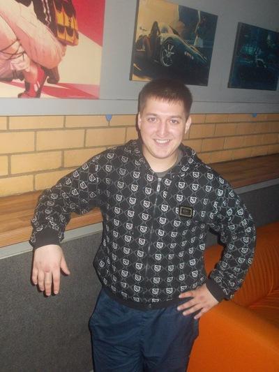 Димка Родионов, 23 мая 1987, Москва, id52885239