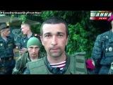 Обманутые боевики Нац. Гвардии едут в Киев. И так будет со всеми, кто воюет за хунту.