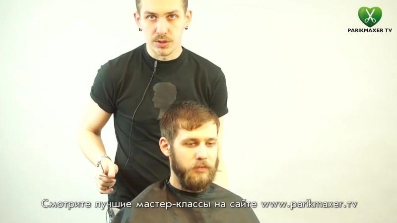 Как сделать мужскую стрижку How to cut mens hair parikmaxer.tv hairdresser tv p