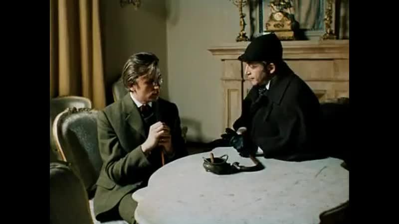 Приключения Шерлока Холмса и доктора Ватсона. (1979-1986. 11 серий)