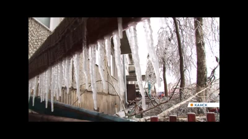 В Канске из-за жуткого пожара эвакуировали жителей пятиэтажки
