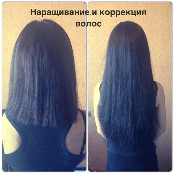 Черные нарощенные волосы