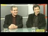Михаил Казиник и Алексей Ботвинов в программе