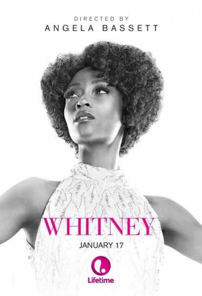 Уитни (2015)