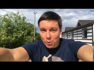 Андрей Чуев поставил хейтеров на место