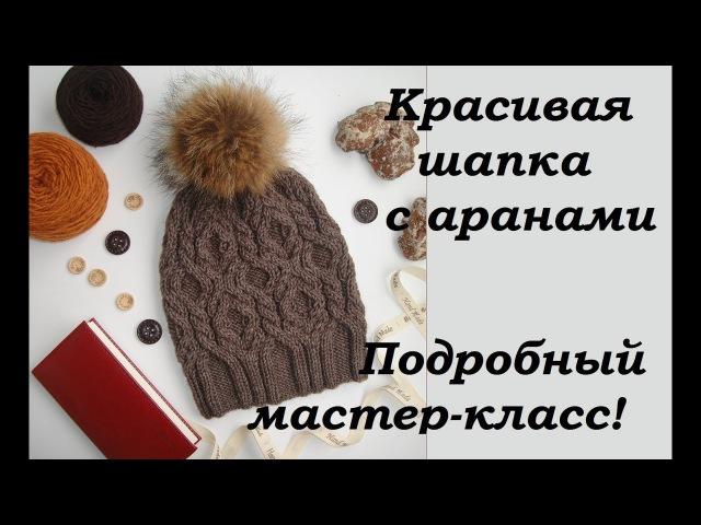 AlinaVjazet Офигенная шапка Подробный мастер класс