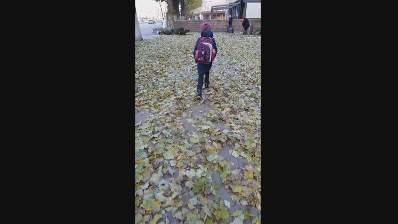 листьями шуршать