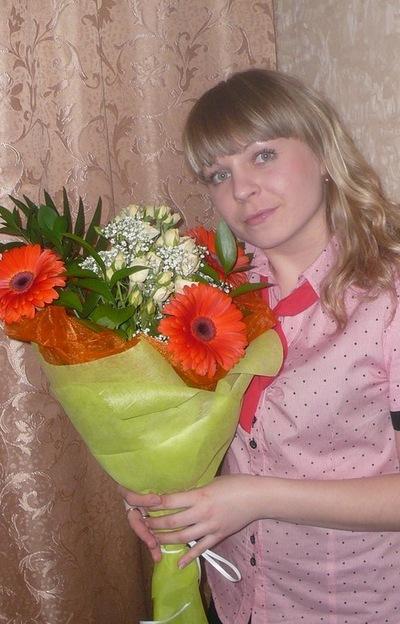Любовь Шорсткина, 24 ноября , Ишимбай, id99267592