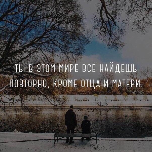 https://pp.userapi.com/c635102/v635102813/18573/wxVtisGdS3Q.jpg