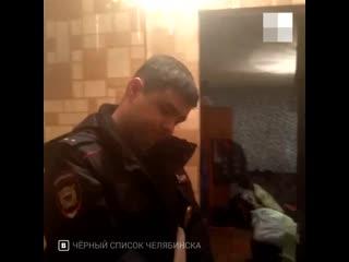 Челябинка отчитала сотрудника полиции, прибывшего на вызов без маски и бахил