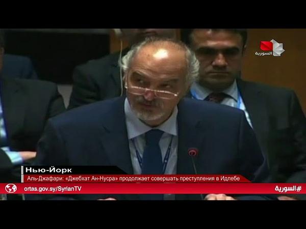 Hовости Сирии 19.06.2019