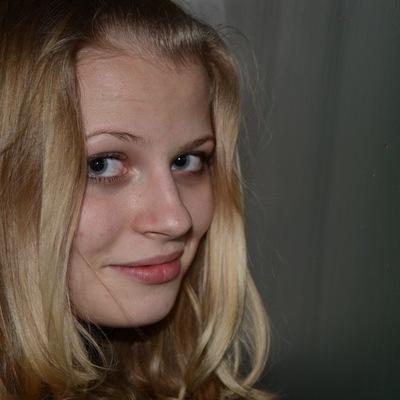 Леночка Лысенко, 16 ноября 1995, Херсон, id29942504