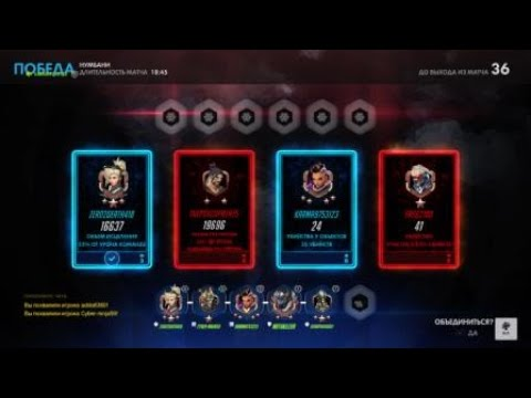 Epic Competitive Overwatch (junkratsombra)