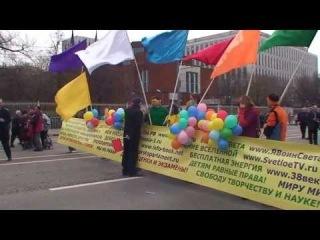 Мы дети солнца! 1 Майский флешмоб Воинов Света в центре Москвы
