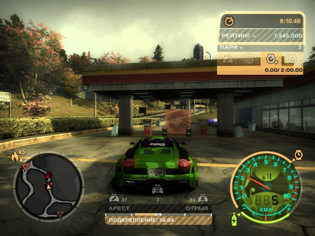 Need for Speed Most Wanted Побег от полиции Репутация 3.500.018