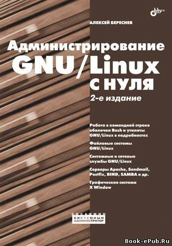 ubuntu x64 2014 скачать образ
