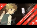 субтитры 2 серия Muhyo to Rouji no Mahouritsu Soudan Jimusho Бюро паранормальных расследований Мухё и Роджи SR Risens