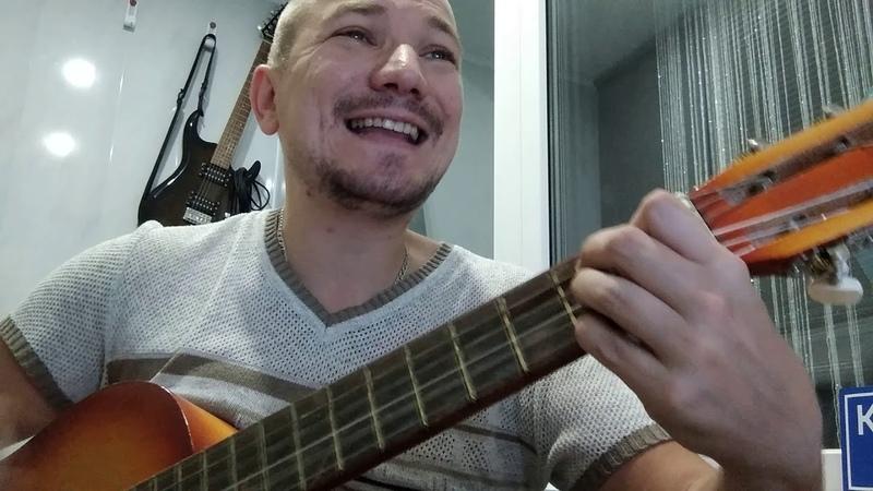 ANACONDAZ - ДУБАК (гитарная версия)