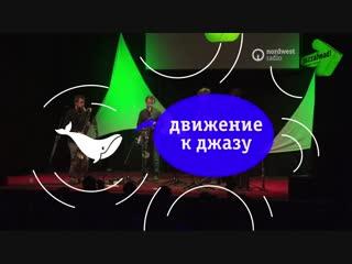 Wood Black 4 / Новосибирск / 5 декабря