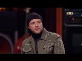 Шоу Студия Союз, 2 сезон, 2 выпуск (01.03.2018) Егор Крид и Мот