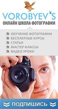 Роман попов, выпускник фотошколы