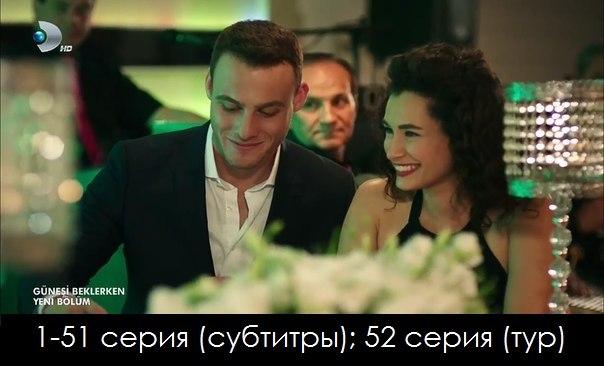 Это моя жизнь турецкий сериал на русском языке смотреть