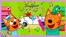 Три Кота Раскраски Музыкальные.Раскрасим Любимые Серии Мультика про Котиков.Игра как Мультик