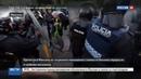 Новости на Россия 24 • В Мексике акции протеста переросли в грабежи