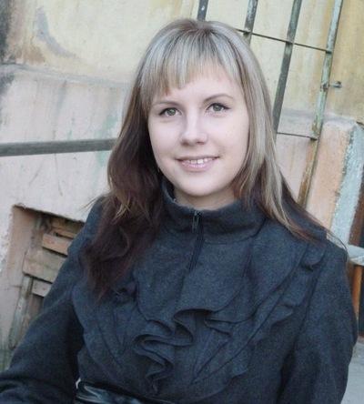 Настя Бондаренко, 7 июля 1989, Североуральск, id117753014