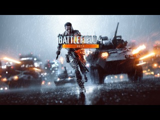 PS4\PS3\XBO\XB360 - Battlefield 4