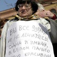 Инна Сидорова, 30 декабря , Санкт-Петербург, id158113319