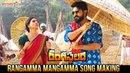 Rangamma Mangamma Song Making   Rangasthalam Telugu Movie   Ram Charan   Samantha   Aadhi   DSP