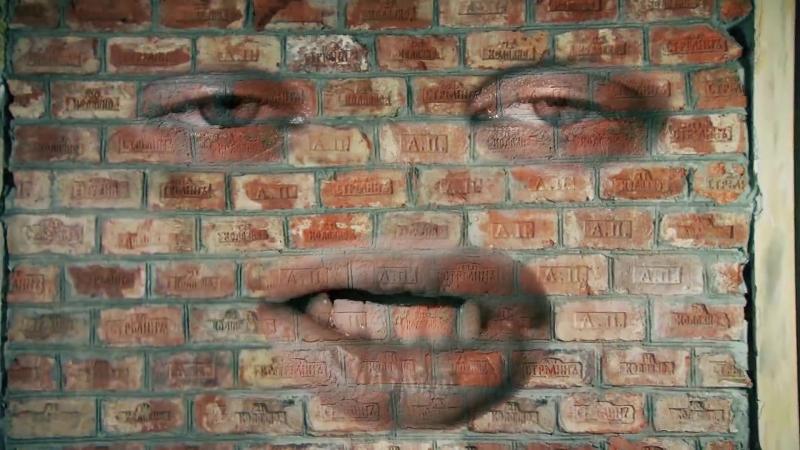 Lida - стена (для ВП)