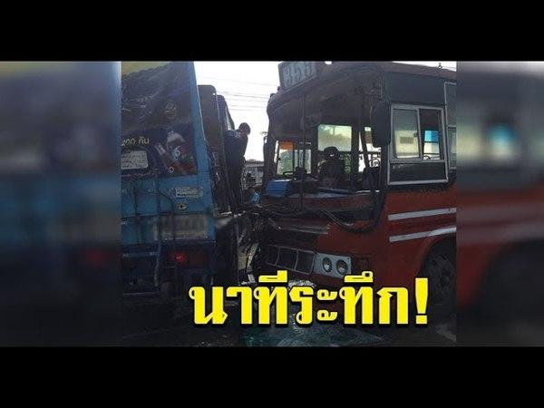 นาทีระทึก! รถเมล์ชนกลางลำรถบรรทุกผู้โ36