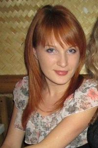 Мария Гульнева, 12 января , Вологда, id134259027