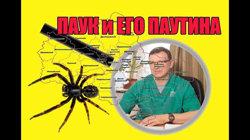 Эркен Иманбаев. Лицензия на убийство. Расследование ч1
