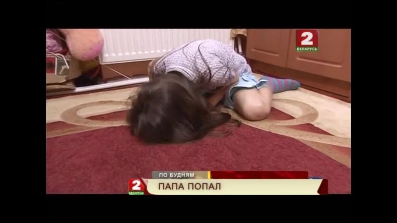 [Беларусь-2] Анонс - Папа попал (25.03.2017)
